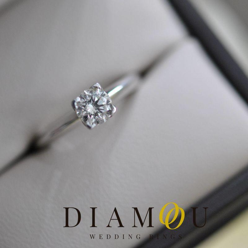 Diamou Wedding Rings