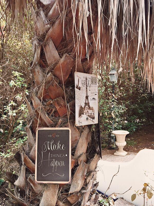 Quinta dos Archotes