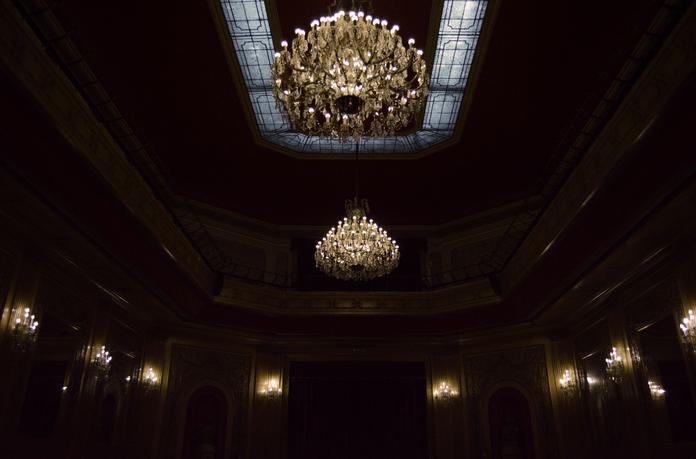 Palácio Ateneu Comercial - Porto