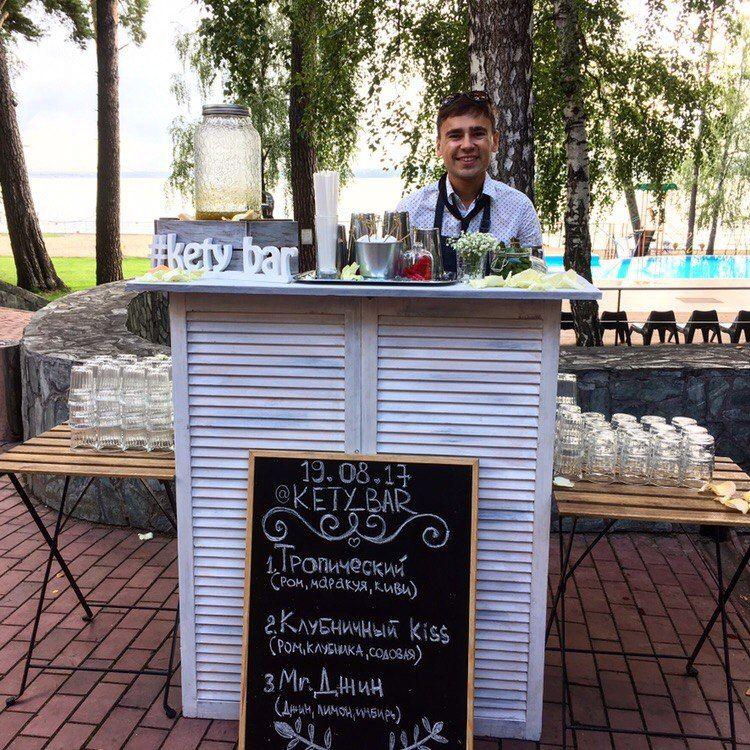 Kety bar