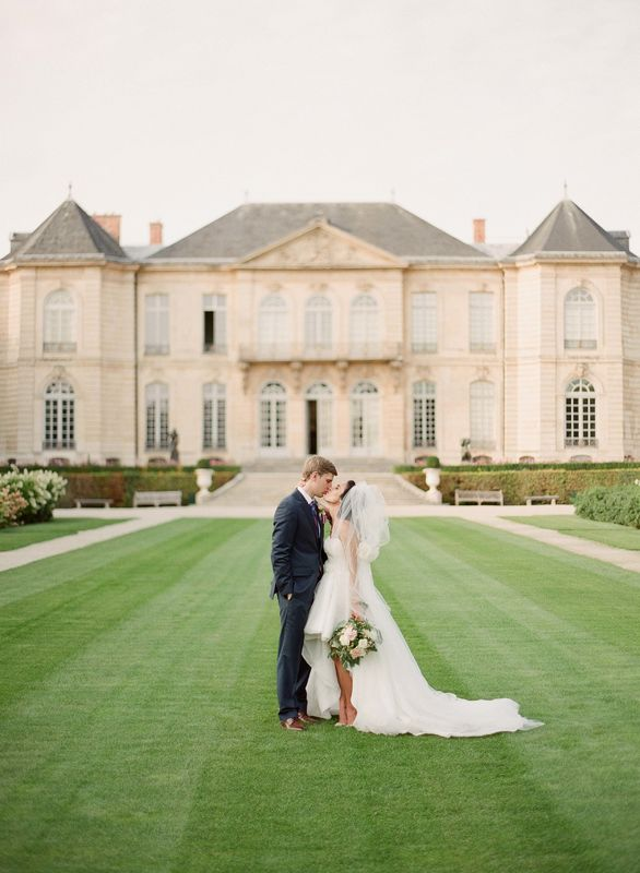 Paris museum garden wedding