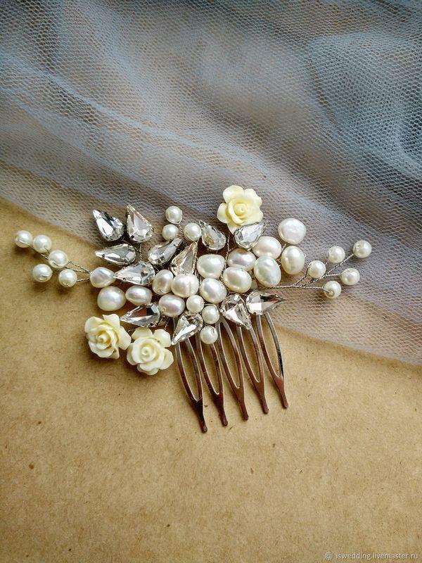 Свадебные украшения Is Wedding