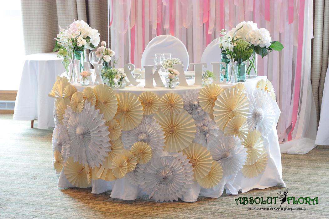 Декор стола молодых