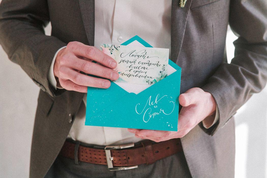 Акварельная весенняя свадьба. Приглашение и конверт с вкладкой.