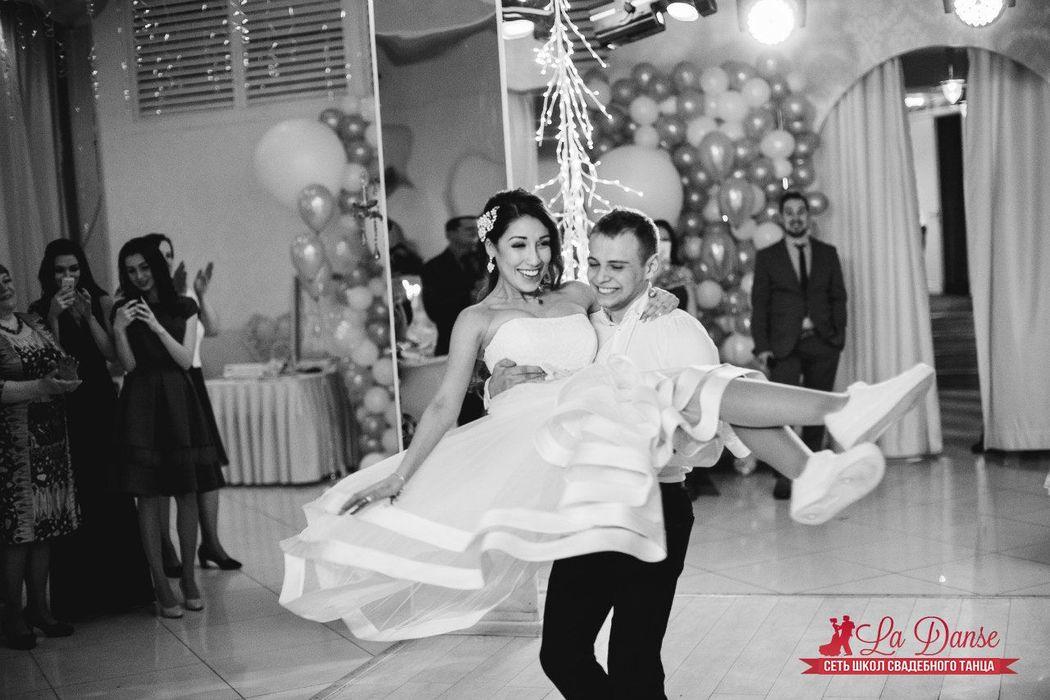 Школа свадебного танца La Danse