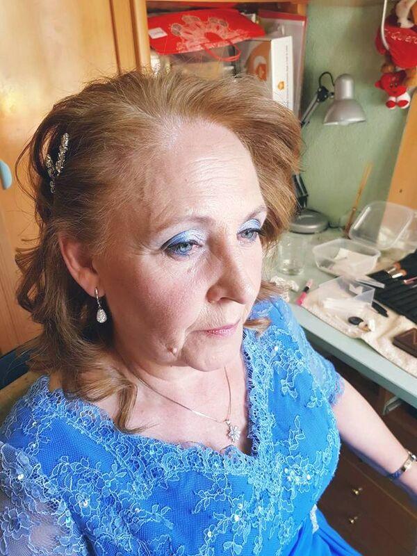 Make up Unaiyi