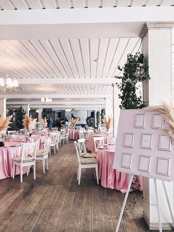 Ресторан Калипсо