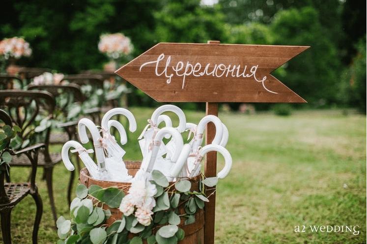Свадебное агентство A2 Wedding