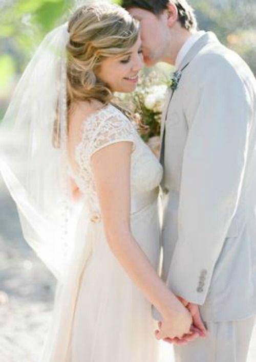 Beispiel: Brautpaar, Foto: AmorModa.