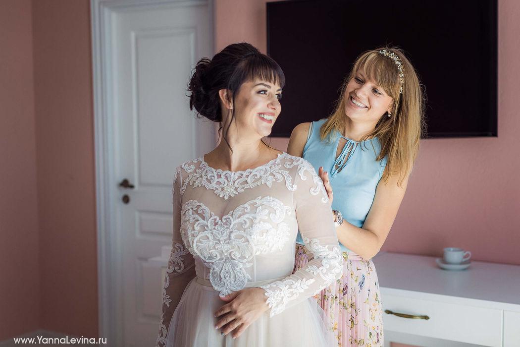 Свадебный распорядитель Юлия Руднева