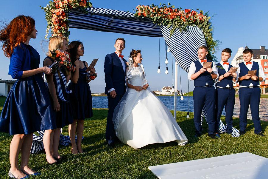 E5 Wedding