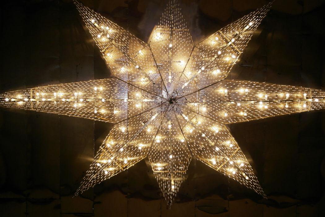 Salón de las Estrellas