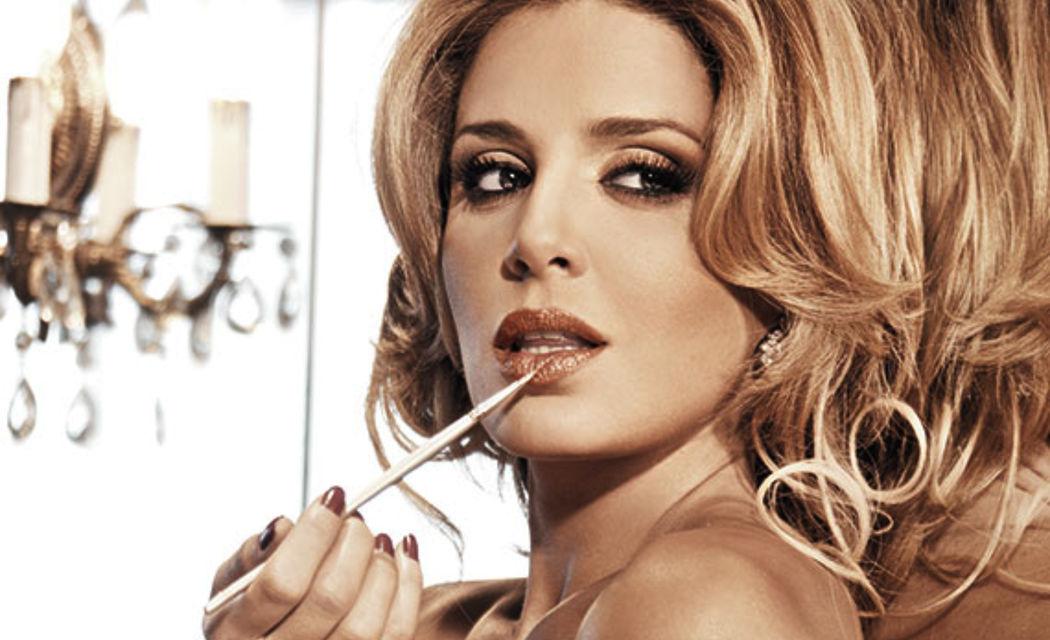 Beatriz Peña Trujillo - Professional Make Up Artist