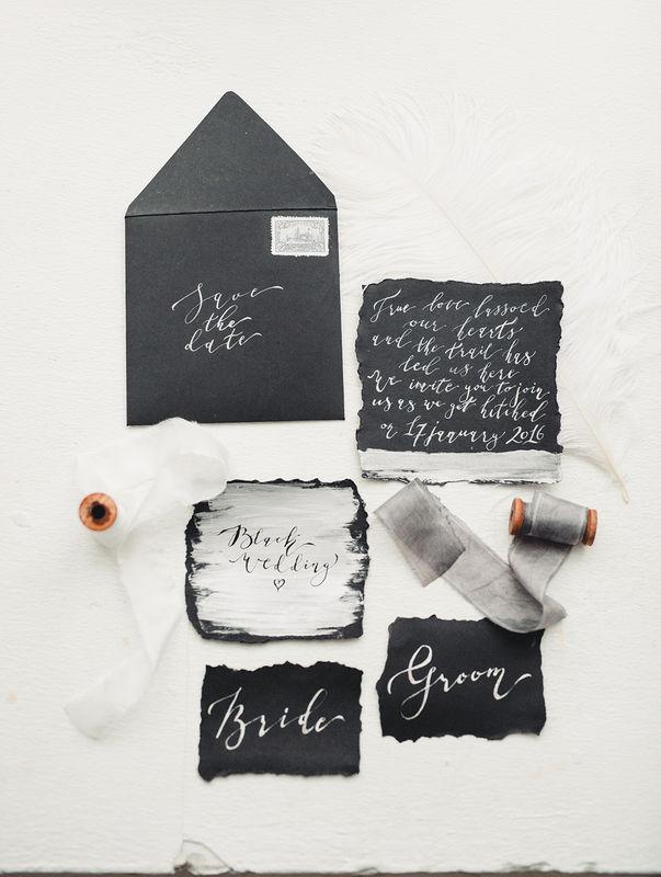 полиграфия для нестандартной черной свадьбы