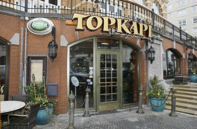 Topkapi Sense Restaurant