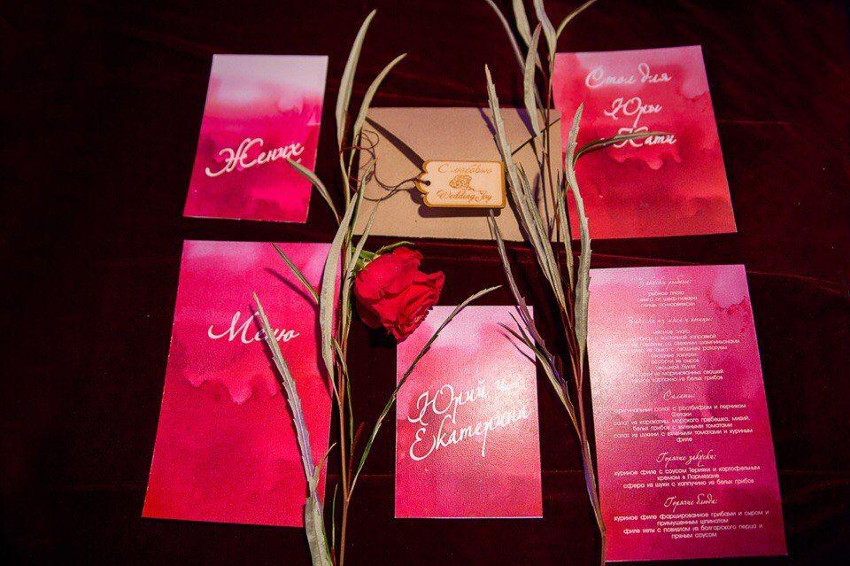 Wedding Joy организация свадеб