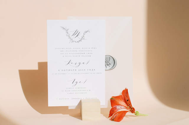 Свадебная полиграфия LOVE THIS CARD