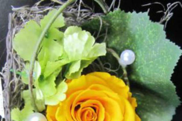 La Fleur Floristik