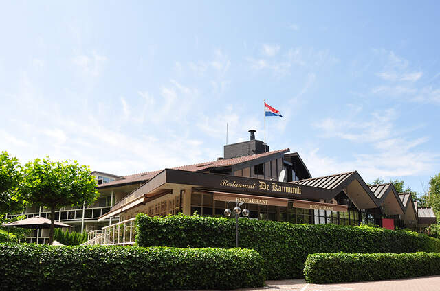 Hotel-Restaurant Jan van Scorel