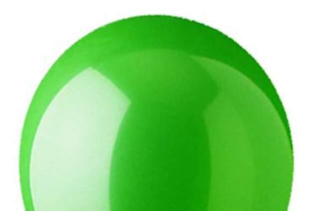 Ballon Kurier